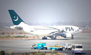 پی آئی اے طیارے کی لیز کی مد میں 20 لاکھ ڈالر ادا کرے گی