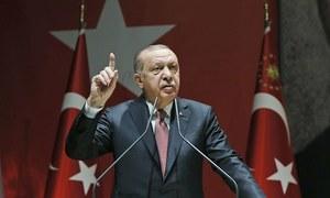 جنگی جہاز کیلئے تعاون پاکستان سے دفاعی تعلقات میں ایک اور سنگ میل ہے، ترک صدر