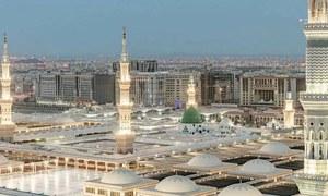 مدینہ منورہ دنیا کے صحت مند ترین شہروں میں شامل