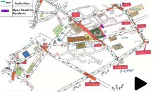 نیشنل اسٹیڈیم کراچی میں قومی ٹیم کی پریکٹس کے باعث اطراف کی سڑکیں بند
