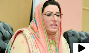 'ہم مسلم لیگ (ن) کی 2 بہت اہم وکٹیں لے چکے ہیں'