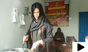 ملتان میں خواجہ سرا نے باعزت روزگار کمانے کیلئے ہوٹل کھول لیا