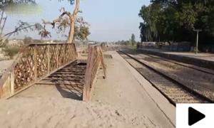 مظفرگڑھ میں چلنے والی سرکاری ٹرینیں بند کردی گئیں