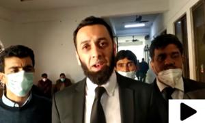 'حکومت چاہے جتنا ظلم کرلے ہمیں عدالت سے امید ہے'