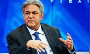 UK judge allows extradition of Abraaj founder Arif Naqvi to US