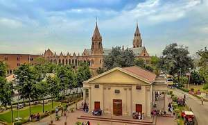 Lahore GCU's honorary PhD degrees questioned