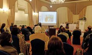 Mughal influence on textiles explored