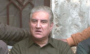 Some Biden administration priorities in line with PM Imran's: Qureshi