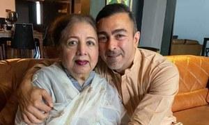 ماضی کی معروف اداکارہ اور شان شاہد کی والدہ نیلو بیگم انتقال کرگئیں