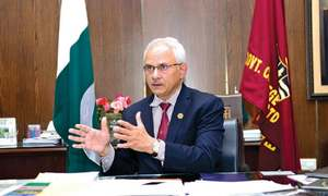 GCU VC suggests govt investment for reaping benefits of e-learning