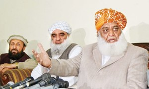 NAB most corrupt institution in country, alleges Fazl