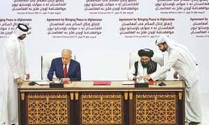 بائیڈن انتظامیہ میں افغان امن عمل کا مستقبل کیا ہوگا؟