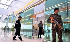 ایف آئی اے کو مطلوب پائلٹ اسلام آباد ایئرپورٹ سے گرفتار