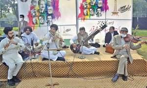 Unesco confers 'City of Literature' title on Lahore