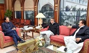 وزیراعظم نے پنجاب سے سینیٹ میں فتح یقینی بنانے کی ذمہ داری پرویز الٰہی کو سونپ دی