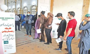 Covid-19 vaccination drive picks up pace in Karachi despite concerns
