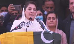 سینیٹ انتخابات کی قانون سازی کیلئے ہمیں عمران خان کے بڑوں کے فون آتے ہیں، مریم نواز