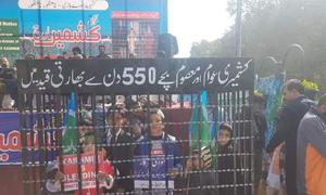 یومِ یکجہتی کشمیر پر حکومتی عہدیداران، اپوزیشن رہنماؤں کے پیغامات