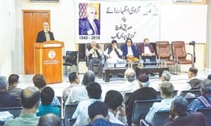 Journalist Siddiq Baloch remembered