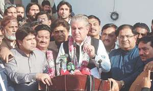 Opposition must keep protest within boundaries of law: Qureshi