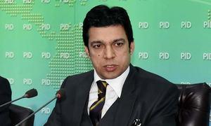 نااہلی کیس: الیکشن کمیشن نے فیصل واڈا پر 50 ہزار روپے جرمانہ عائد کردیا