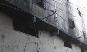 کراچی: بلدیہ میں فیکٹری میں آتشزدگی سے 3 افراد جاں بحق