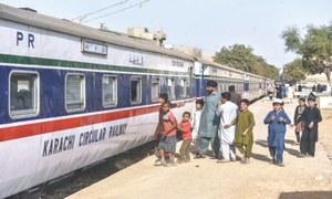 KCR made operational on 14km-long Orangi-City route