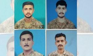 جنوبی وزیرستان: دہشتگردوں سے فائرنگ کا تبادلہ، پاک فوج کے 4 جوان شہید