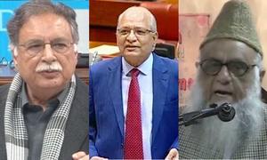 پاکستان مسلم لیگ (ن) کا سینیٹ انتخابات کیلئے امیدواروں کا اعلان