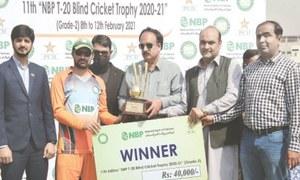 Abbottabad stun Karachi to lift NBP Blind Cricket Trophy