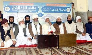مذہبی رہنماؤں نے وقف املاک ایکٹ مسترد کردیا