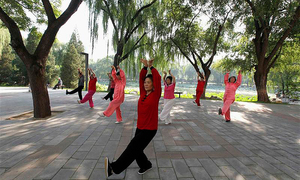 Beijing to build 26 leisure parks in 2021