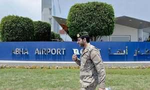 سعودی عرب کا حوثی باغیوں کا ڈرون حملہ ناکام بنانے کا دعویٰ