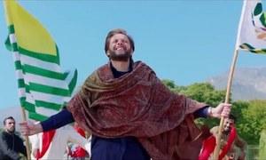 راحت فتح علی کی آواز میں کشمیر پریمیئر لیگ کا ترانہ 'آزادی' ریلیز