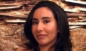 اقوام متحدہ کا شہزادی لطیفہ کی قید کا معاملہ متحدہ عرب امارات کے ساتھ اٹھانے کا اعلان