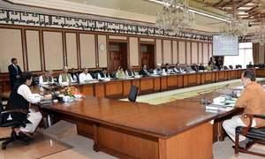 کابینہ نے وفاقی ملازمین کی تنخواہوں میں 25 فیصد اضافے کی منظوری دے دی