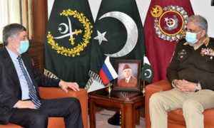 Pakistan committed to Afghan peace process, says Bajwa