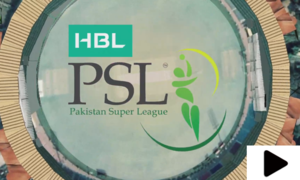 پاکستان سپر لیگ کے چھٹے ایڈیشن کا آغاز