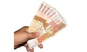 A 5,000-rupee question