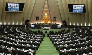 ایران: قانون سازوں کا عالمی جوہری ایجنسی کے ساتھ معاہدے پر صدر کےخلاف کارروائی کا مطالبہ
