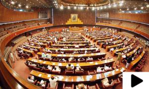 پاکستان میں سینیٹ کا قیام اور اس کی اہمیت