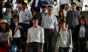 جاپان میں خودکشی کی شرح میں اضافے سے نمٹنے کیلئے 'وزیرِ تنہائی' کا تقرر