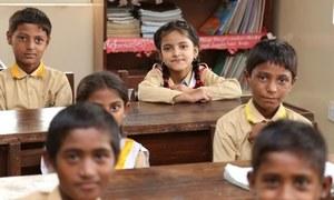قومی اسمبلی: بچوں کو جسمانی سزا، سود کی بنیاد پر کاروبار کی ممانعت کے بلز منظور