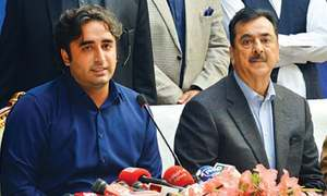 Imposing a CoD clause by any institution will be wrong: Bilawal