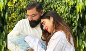 ڈیزائنر علی ذیشان کے ہاں پہلے بچے کی پیدائش