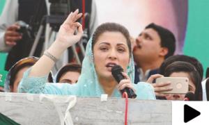 'عمران خان عوام کا مجرم ہے'