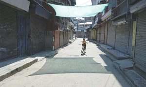 Mirpur put under one-week lockdown from Monday
