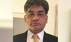 Attorney General Khalid Jawed tests positive for coronavirus