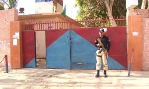 سندھ: 'غیر قانونی' شادی سے ناخوش دلہن تھانے پہنچ گئی