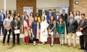 Reception for Chevening scheme participants